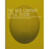 Web content style guide
